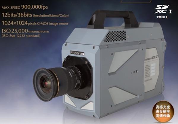 SA-Z高速摄像机